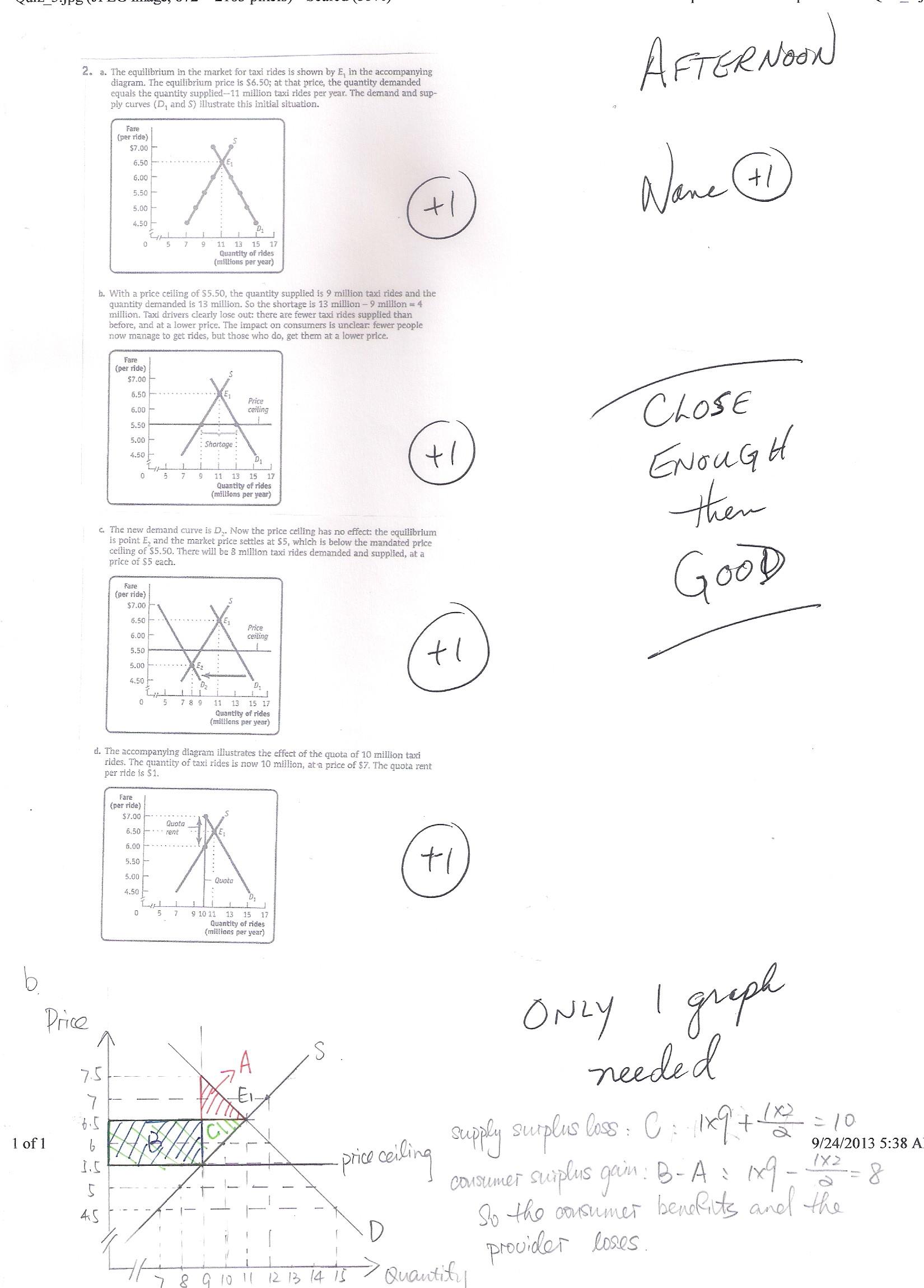essay on loadshedding of electricity in pakistan in urdu Short essay on loadshedding of electricity in pakistan custom essays - custom writing service: custom essays - custom.